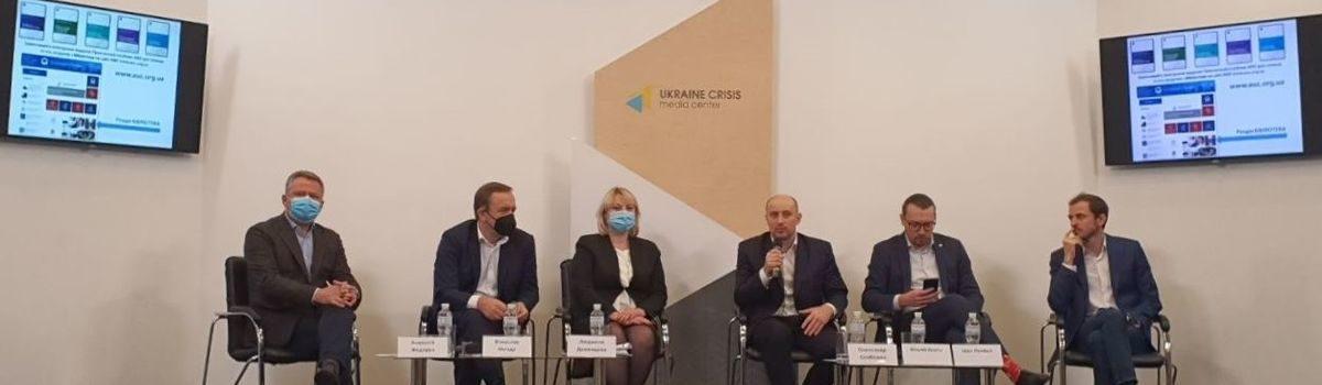 Асоціація міст України представляє електронне видання Практичний посібник АМУ для громад