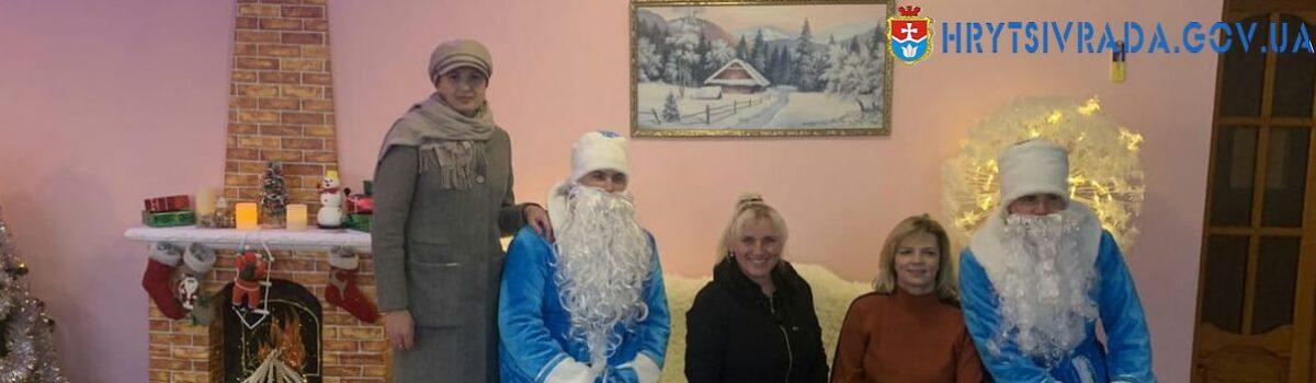 Святий Миколай завітав до малечі Грицівської ОТГ!