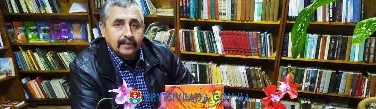У Грицівській бібліотеці та її філіях діють онлайн – виставки до Дня вшанування учасників ліквідації наслідків аварії на Чорнобильській АЕС