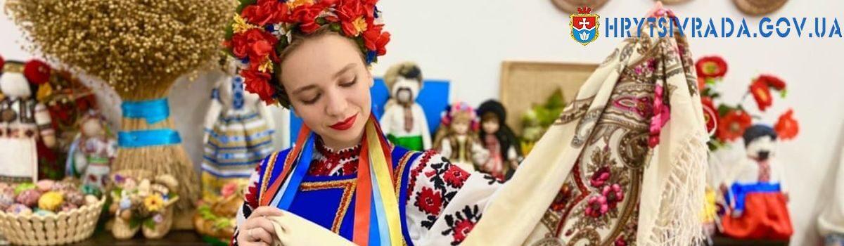 Підсумки флешмоба, присвяченому українській хустці