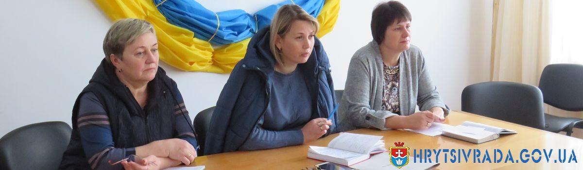 Виробнича нарада працівників Грицівської селищної ради