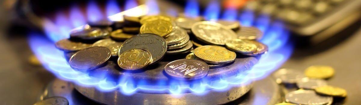 У Департаменті розвитку громад, будівництва та ЖКГ роз'яснили питання щодо тарифів на доставку (розподіл) газу у 2021 році