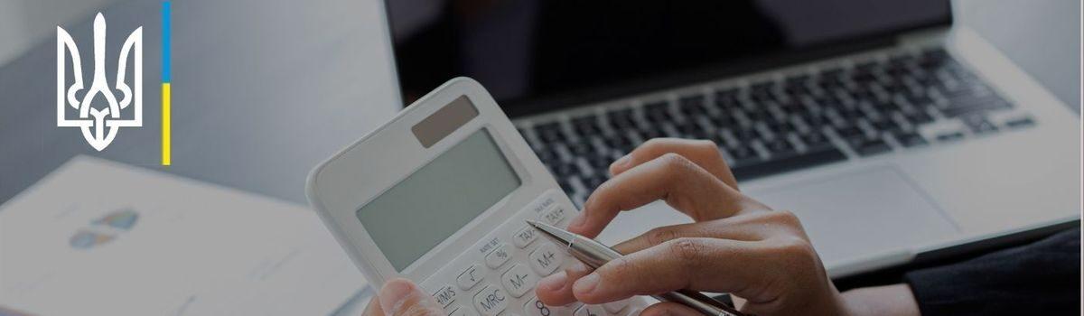 Державні аудитори Хмельниччини за 2020 рік забезпечили відшкодування втрат фінансових і матеріальних ресурсів на суму понад 19 млн грн