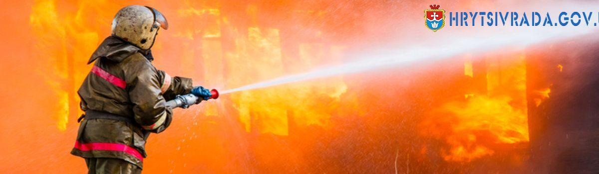Експрес-інформація «Про стан з виникненням пожеж та загибелі людей на них»