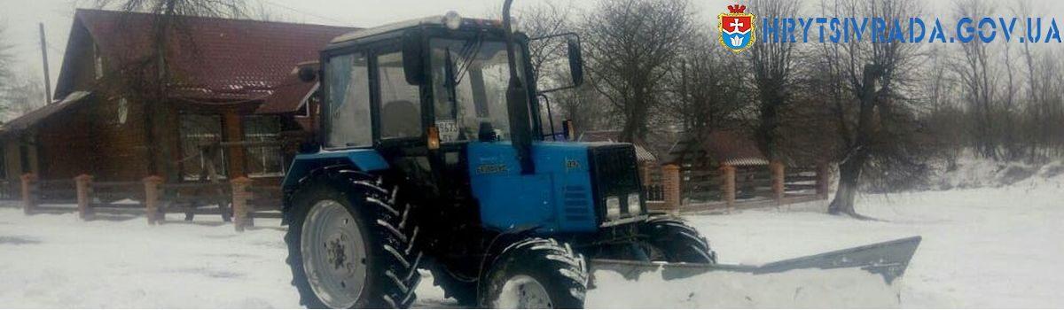 Розчищення снігу