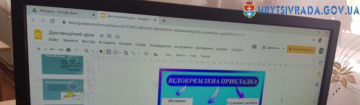 Всеукраїнський конкурс «Учитель року – 2021»