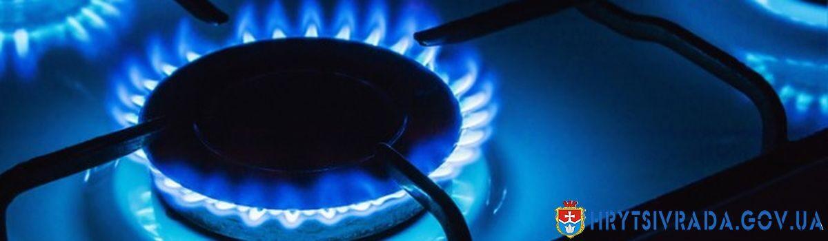Сотні тисяч українців уже скористалися перевагами ринку газу та обрали для себе найвигіднішого постачальника