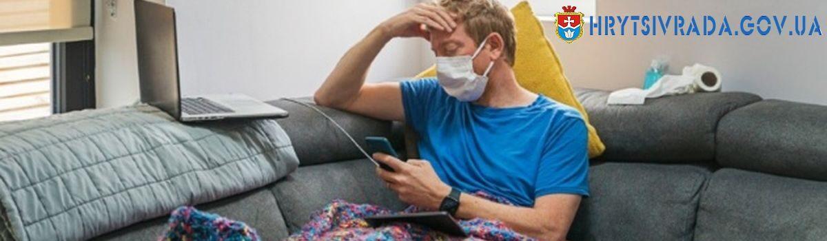 У разі самоізоляції або хвороби на COVID-19 Фонд соціального страхування України оплачує лікарняні, видані за спрощеною процедурою