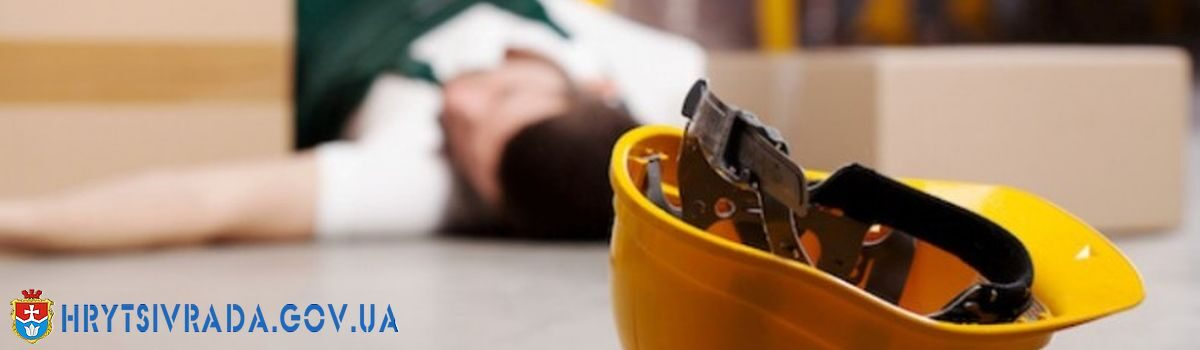 Інформація про нещасні випадки та професійні захворювання по Шепетівському відділенню