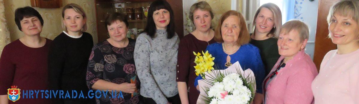 Чудовий ювілей 90-річчя відсвяткувала жителька Грицева