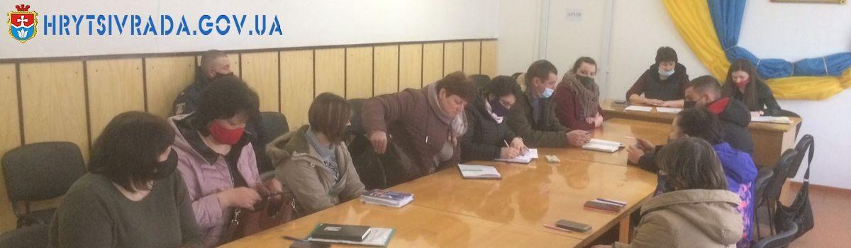 Відбулося чергове засідання Малої Координаційної ради у справах дітей при виконавчому комітеті Грицівської селищної ради