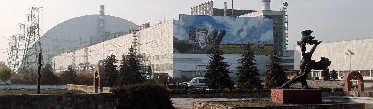 35 річниця Чорнобильської катастрофи