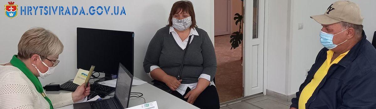 Фахівці головного управління Пенсійного фонду України в Хмельницькій області провели Виїзний прийом громадян у Грицівській територіальній громаді