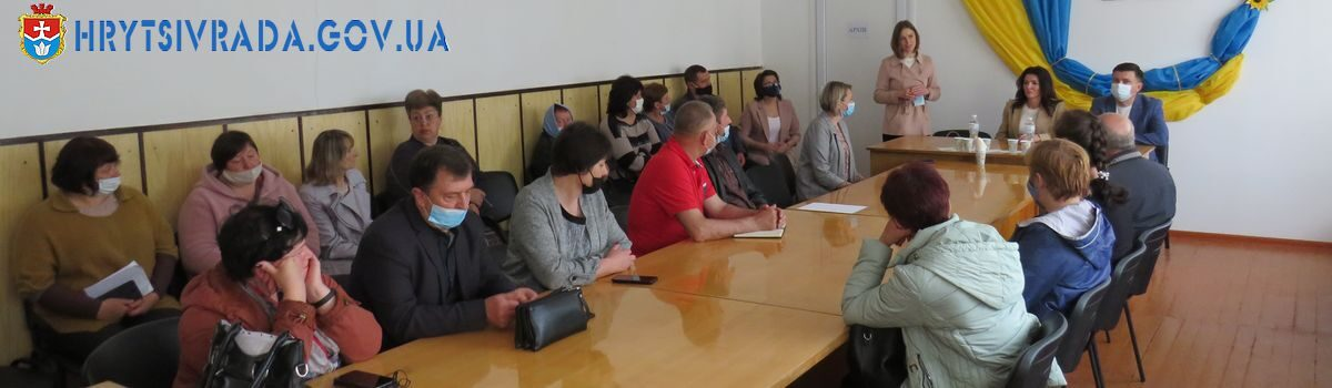 Зустріч з народним депутатом України – Оленою Копанчук