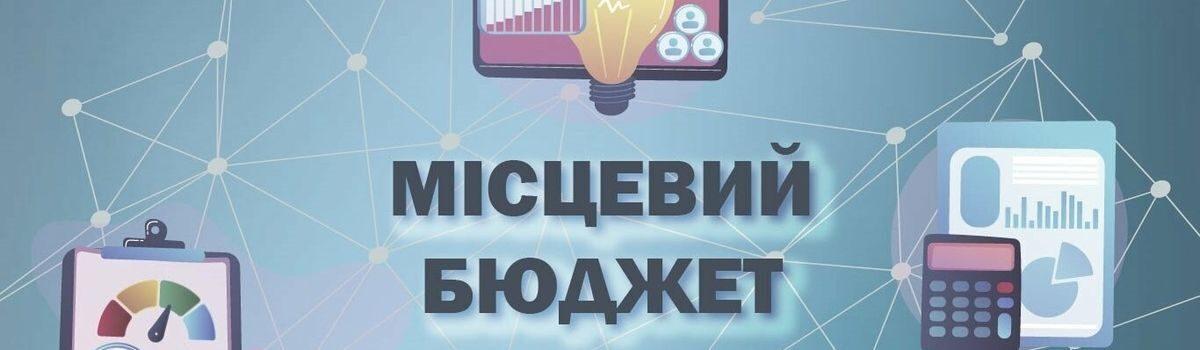 65% ПДФО громадам – Асоціація міст України наполягає на збільшенні відсотка для місцевих бюджетів
