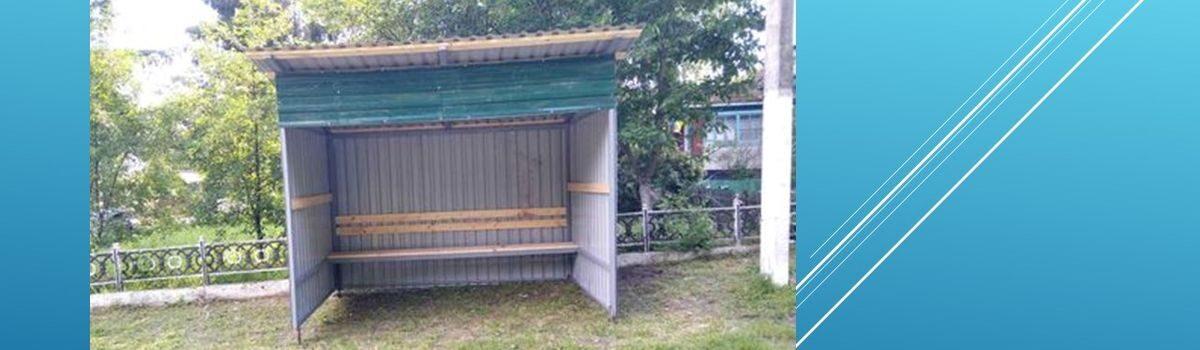 В селі Москвитянівка встановили нову зупинку