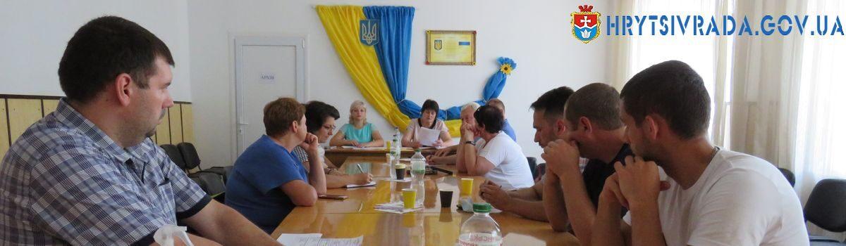 Засідання виконавчого комітету Грицівської селищної ради