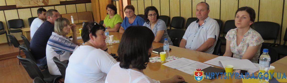Відбулося засідання  місцевої комісії