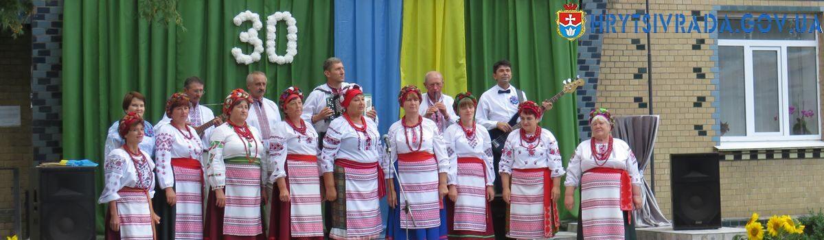 Відлуння події 30-ї річниці Дня Незалежності України в Грицівській територіальній громаді