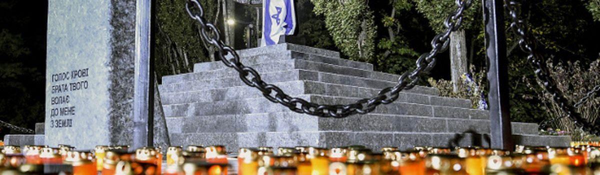 День пам'яті жертв Бабиного Яру – одного з найжахливіших символів Голокосту